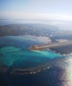 下地島空港の外観